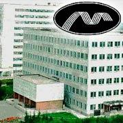 Вечерний новосибирск - московская областная дума ищет 17 млн рублей для кольцова.