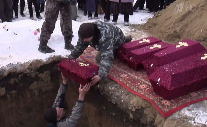 НовосибирскийСК: Отец погибших впожаре пятерых детей истязал их