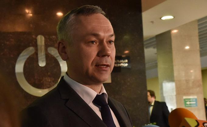 Руководитель Новосибирской области делает «Команду региона»