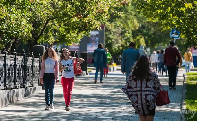 ВЦИОМ назвал предвыборный рейтинг Травникова иожидаемую явку нагубернаторских выборах
