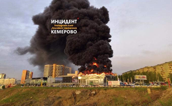 Сразу два автосалона дотла сгорели в Кемерове