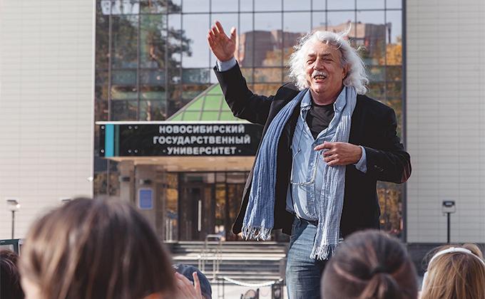 Научно-образовательный центр мирового уровня появится в Академгородке