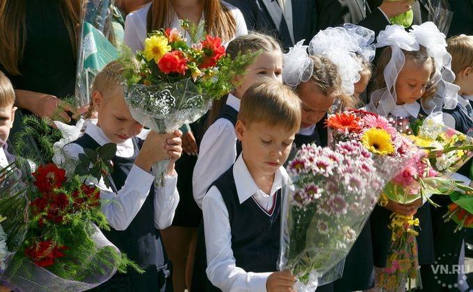 Новосибирцам предлагают отказаться отцветов на1сентября ради больных детей