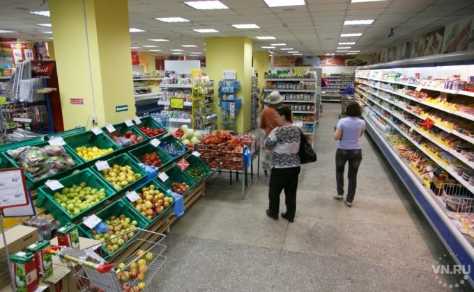 Новосибирская «Лента» оштрафована на 300 000 заряд нарушений