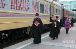 С вокзала Новосибирск-Главный отправился поезд «За духовное возрождение России»