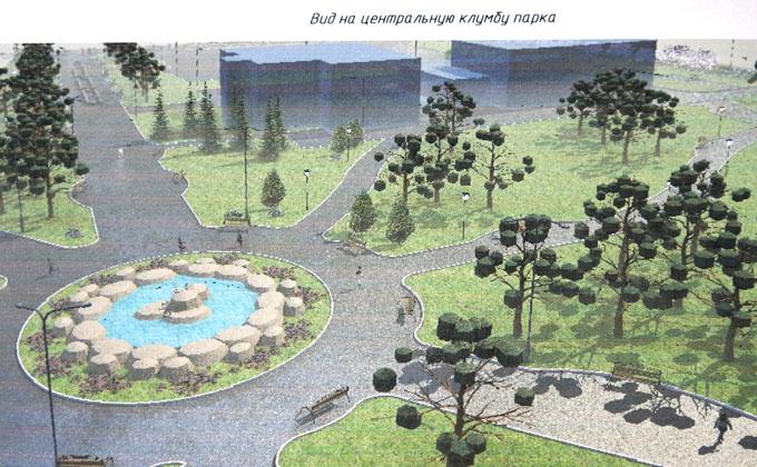 За 79 млн благоустроят городской парк в Бердске