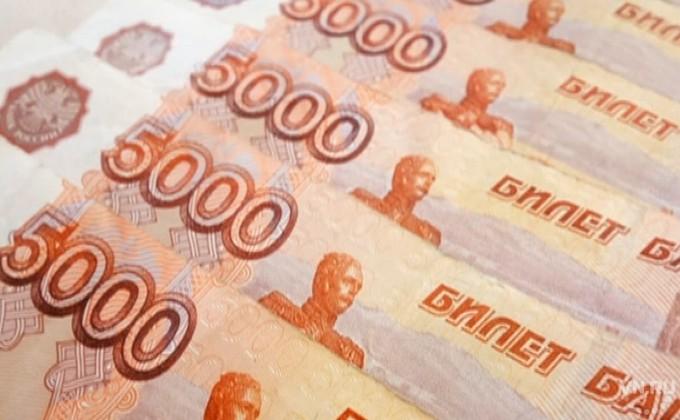 На2500 руб. подросла средняя заработная плата вНовосибирске