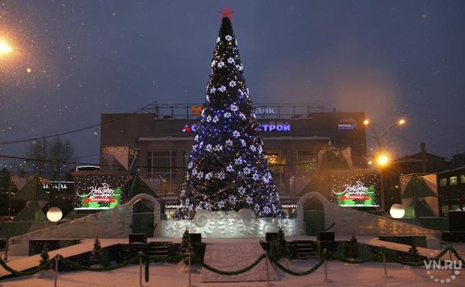 в новосибирске на знакомства новый год