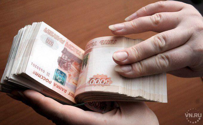 Новосибирские заработной платы практически вдвое меньше столичных