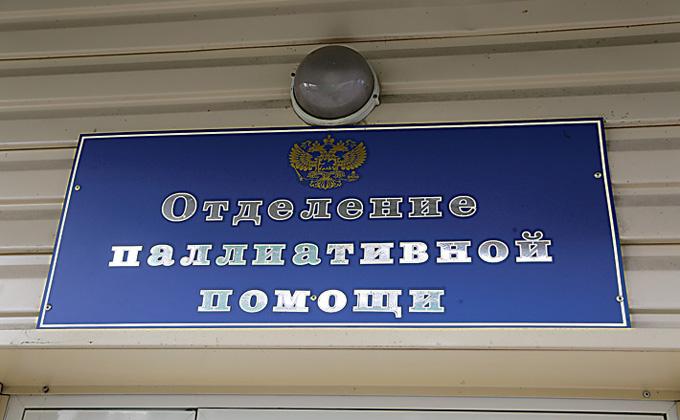 19 детей живут на искусственной вентиляции легких в Новосибирской области