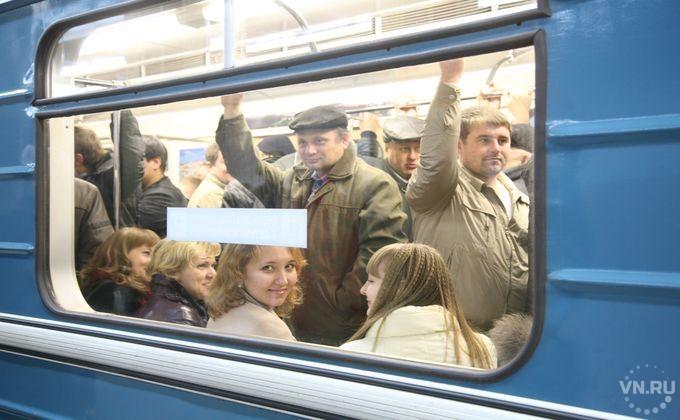 Новосибирское метро изменит работу в«Ночь музеев»