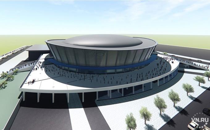 Москвичи разработают проект для ледовой арены вНовосибирске