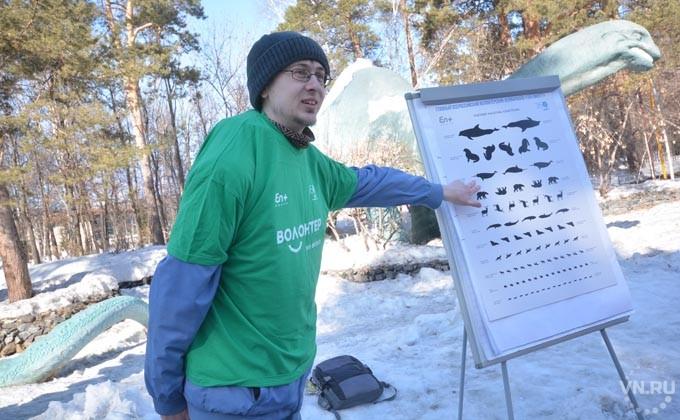 Иркутянам предлагают проверить зрение потаблице сживотными изКрасной Книги