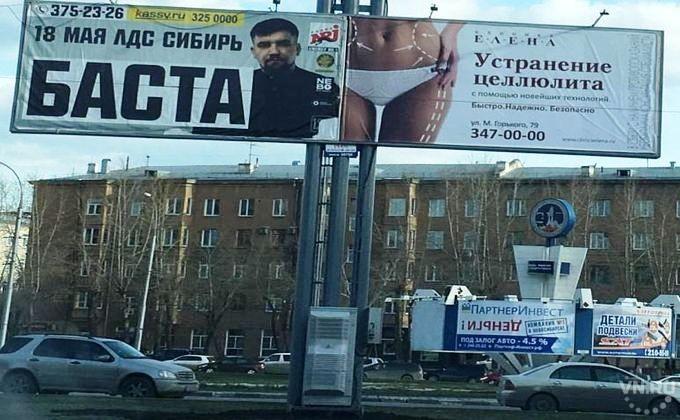 Заказ наружной рекламы новосибирск вариант рекламное агенство размещение рекламы