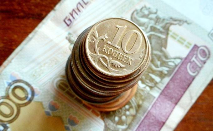 Бесплатно обменять монеты накупюры дозволят новосибирцам
