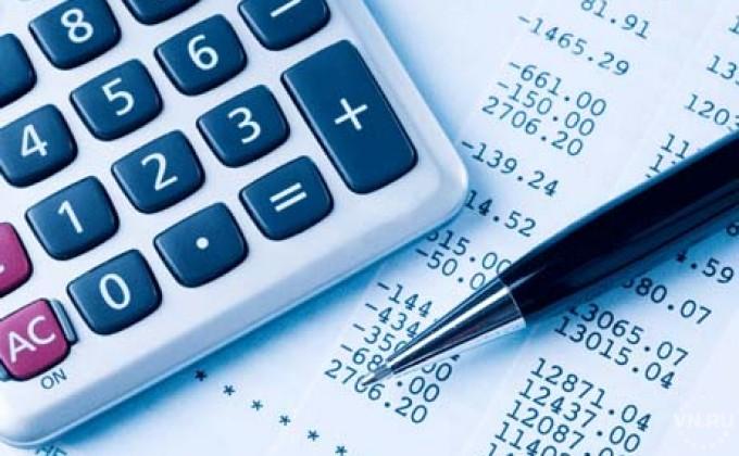 Налоговые вычеты и дотации улыбнулся: Это