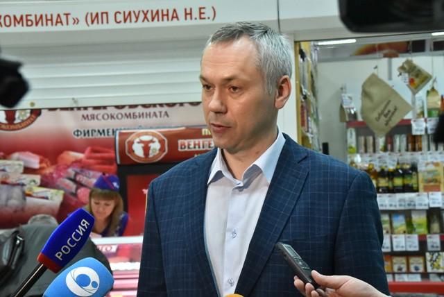 Поселок Линево утвержден в списке территорий опережающего развития