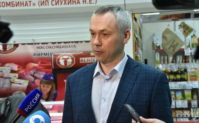 Веще одном городе Ярославской области создана территория опережающего социально-экономического развития