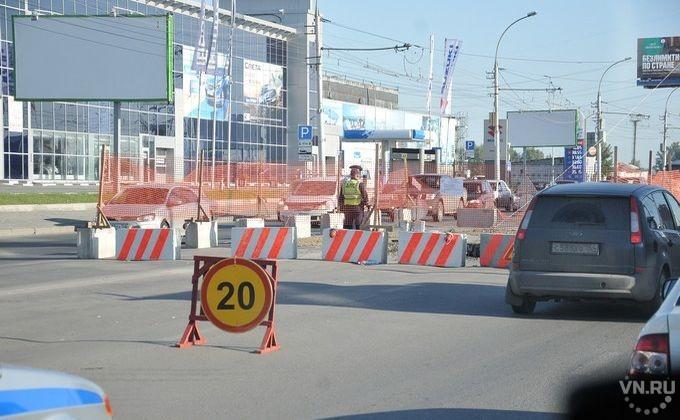 Первопричиной провала дороги напроезде Энергетиков стала авария нановосибирской ТЭЦ-2