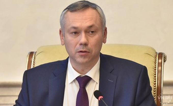 ВНовосибирске пересмотрят условия возведения  7-ми  поликлиник