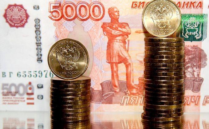 Инфляция в областях Российской Федерации упала до4%
