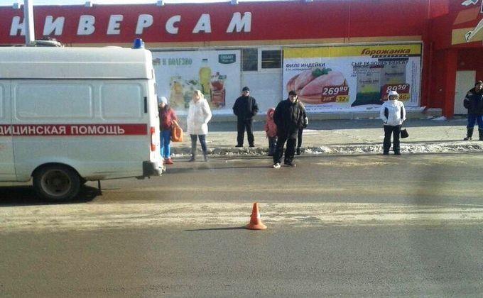 Жуткое ДТП вНовосибирске: «Фольксваген» сбил 12-летнего ребенка