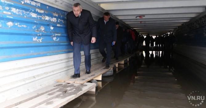 Объявления знакомства новосибирск район частные купинский