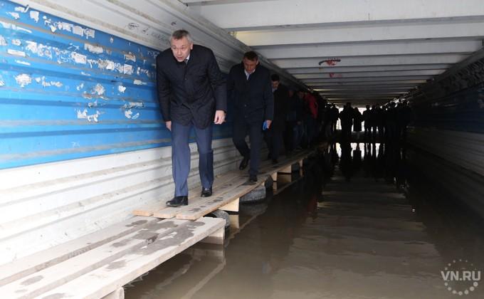 Деньги начетвёртый мост через Обь поступят уже в2015 году - Травников