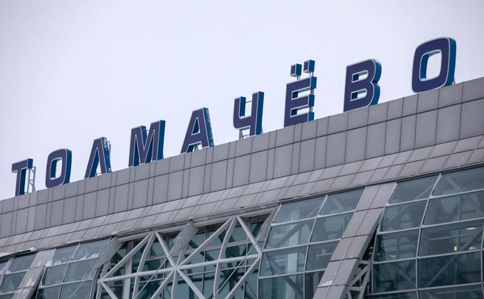 Покрышкин победил – итог голосования за новое имя аэропорта Толмачево