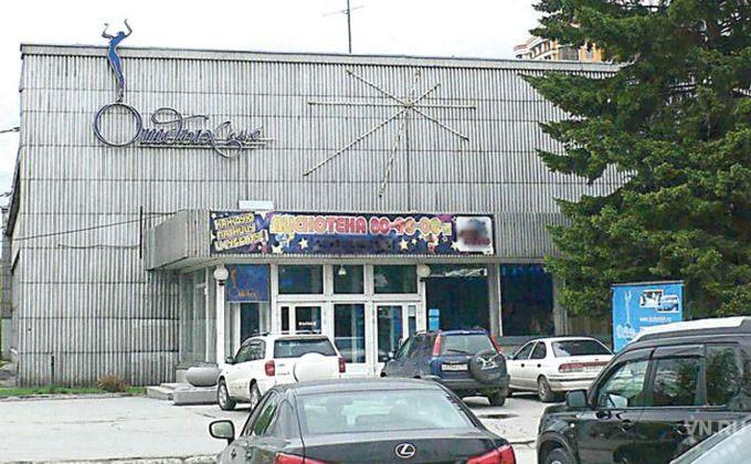 клуб отдых фото новосибирск