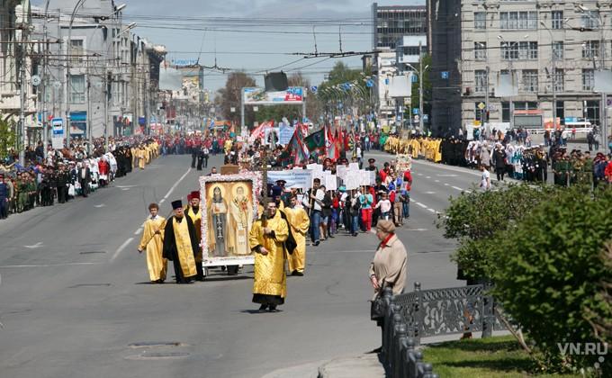 ВНовосибирске навыходных перекроют дороги из-за Дня славянской письменности