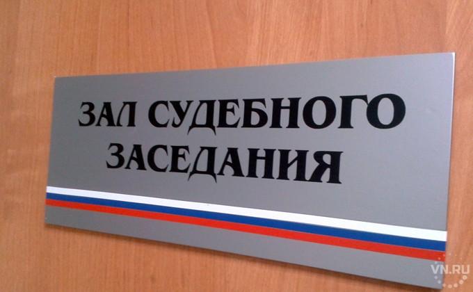 Краевой суд Хабаровска 21декабря рассмотрит апелляции «хабаровских живодерок»