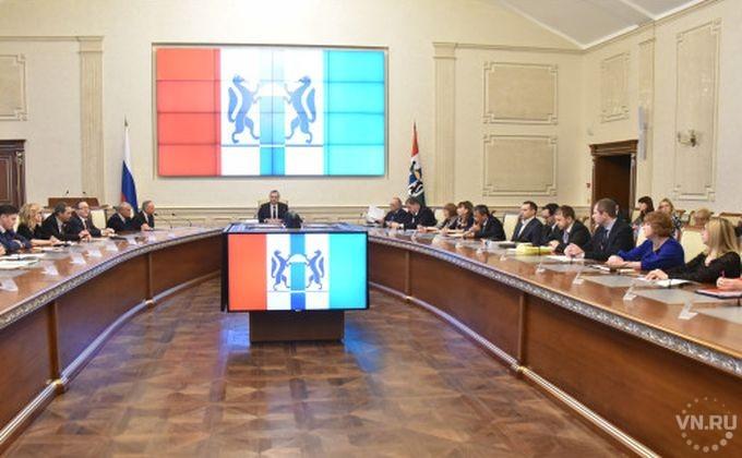 Андрей Травников посетит Бердск 19ноября— Воскресный визит