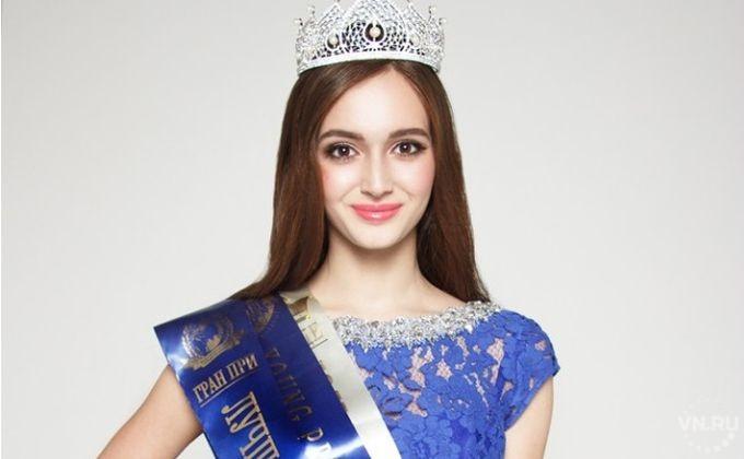Шестнадцатилетняя жительница Новосибирска завоевала титул «Принцессы мира»