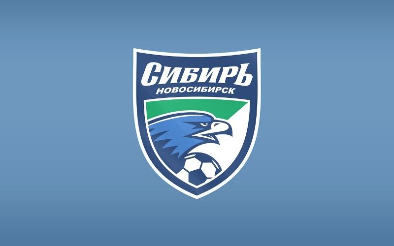 ФК «Сибирь» выбыл из состава Футбольной национальной лиги