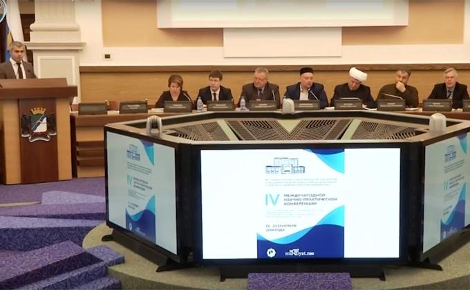 Интеллектуальный ислам – диалог конфессий прошел в Новосибирске