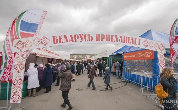 Руководство Новосибирской области и республика Белоруссия подписали стратегические соглашения осотрудничестве