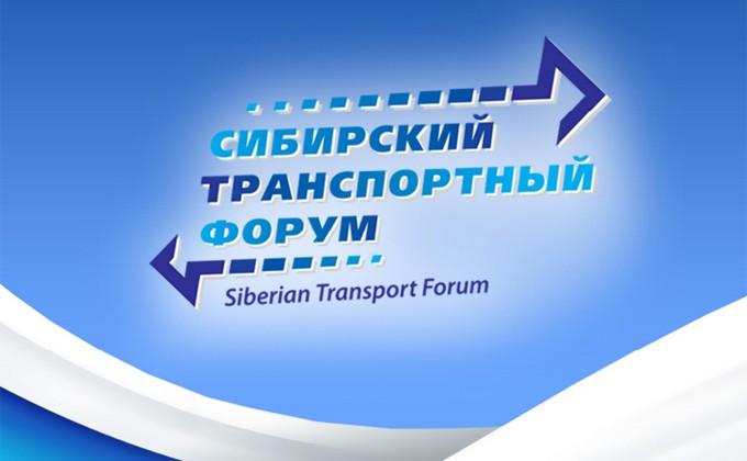 Viii международного форума и выставки транспорт россии букмекерские ставки топ