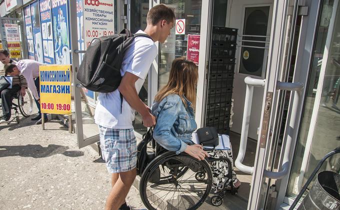 Татьяна Есипова: «Созданный федеральный реестр инвалидов должен заработать в полную силу»