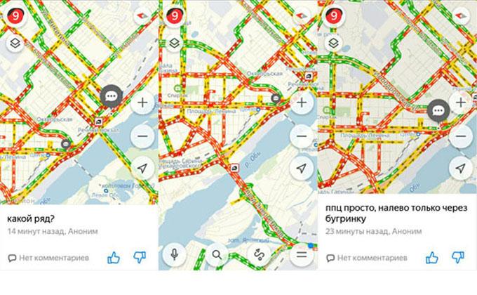 Новосибирск замер вечером в пятницу: пробки и аварии
