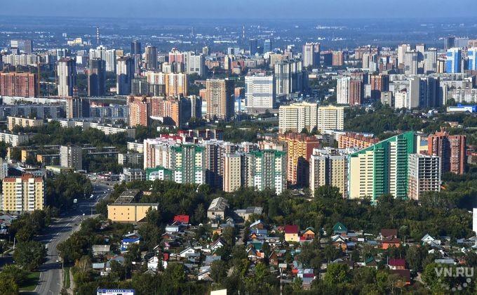 Заельцовский район самые благоприятные улицы для проживания