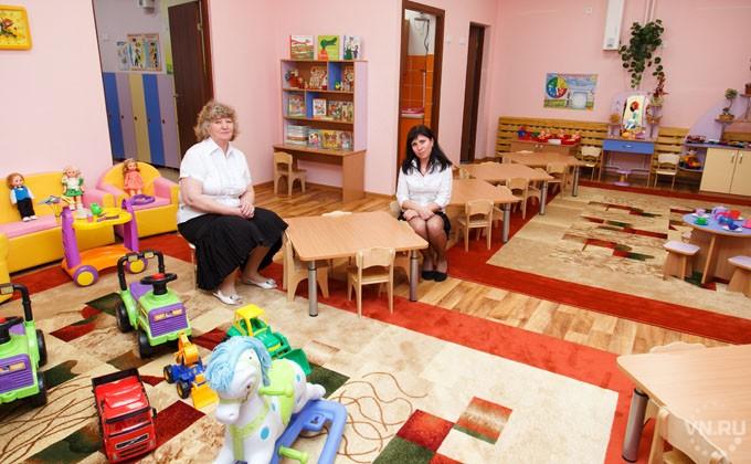 ВНовосибирске открылся 1-ый детский парк для взрослых