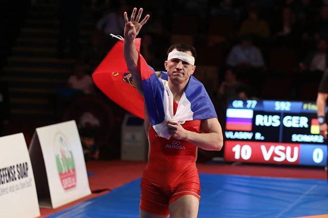 Роман Власов стал четырехкратным чемпионом Европы