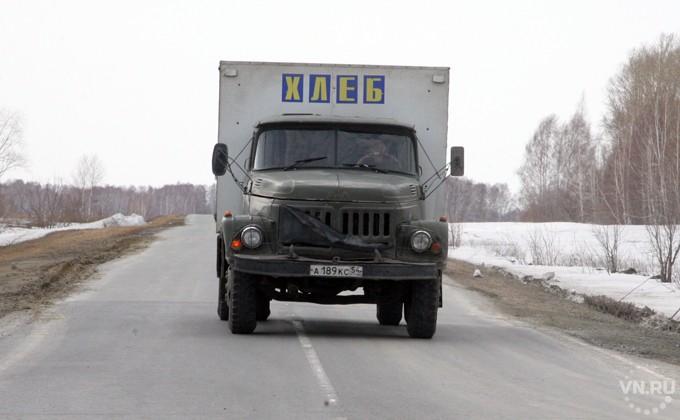 Сибирские автоперевозчики потребовали у Владимира Путина отменить транспортный налоговый сбор