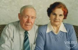 Знаменитый писатель Михаил Черненок выпустил последнюю книгу