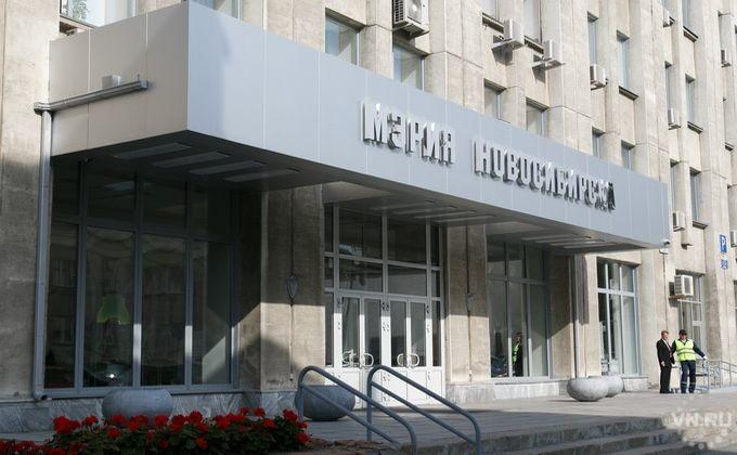 Генпрокуратура через суд заставит мэрию Новосибирска сражаться стерроризмом