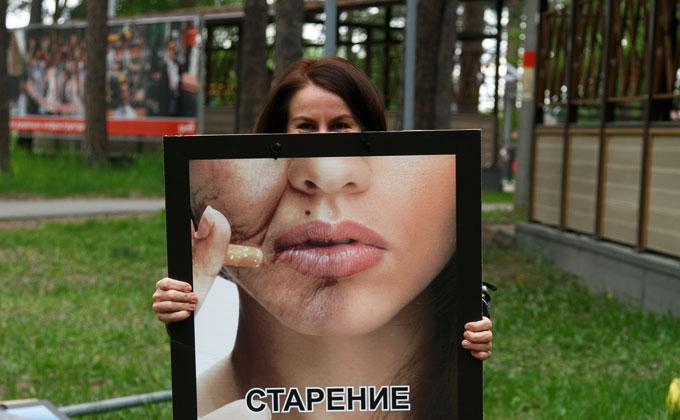 Курить становится невыгодно и неудобно в Новосибирске