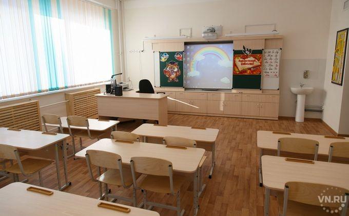 Директора школы вКировском районе оштрафовали запоборы