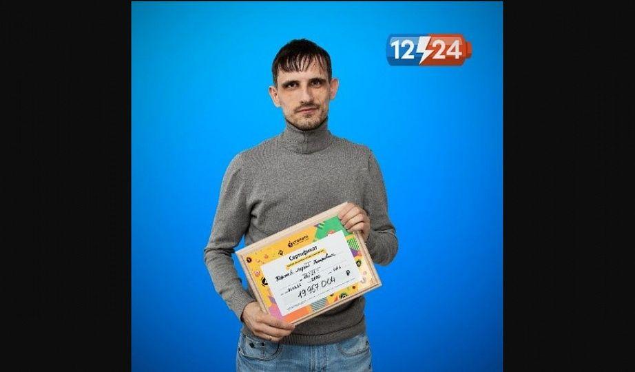 Новосибирец выиграл в лотерею 20 млн рублей и хочет еще