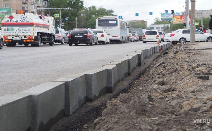 ВНовосибирске отремонтировали еще две улицы пофедеральному проекту